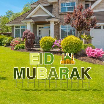 Pre-Packaged Eid Mubarak Yard Letters